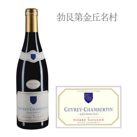 2010年诺尊酒庄科维(热夫雷-香贝丹村)老藤红葡萄酒