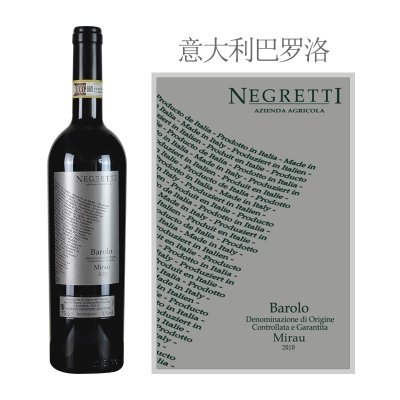 2010年内格雷迪酒庄米洛巴罗洛红葡萄酒