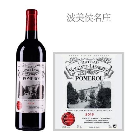2015年慕拉赛酒庄红葡萄酒