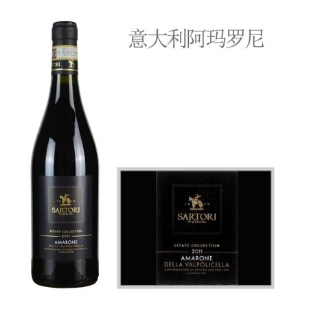 2011年萨托利酒庄阿玛罗尼红葡萄酒