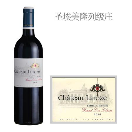 2016年纳鲁斯庄园红葡萄酒