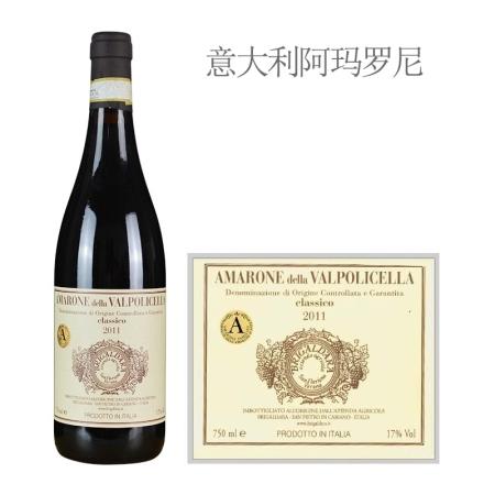 2011年布里加德拉酒庄阿玛罗尼经典红葡萄酒