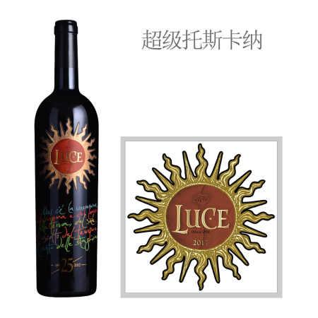 2017年麓鹊酒庄红葡萄酒
