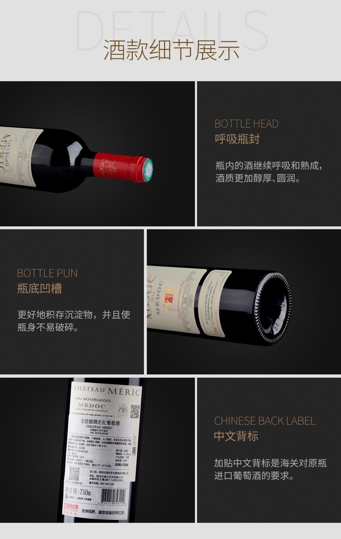 2011年宝佳丽酒庄红葡萄酒