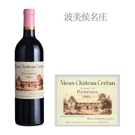 2011年老色丹酒庄红葡萄酒