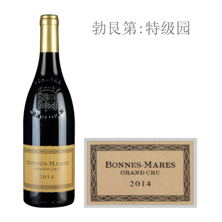 2014年夏洛宾庄园(波内玛尔特级园)红葡萄酒