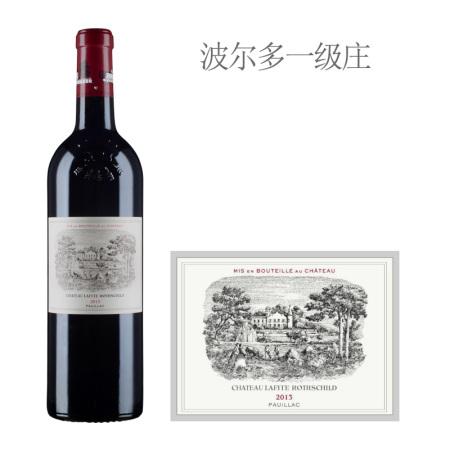2013年拉菲古堡红葡萄酒