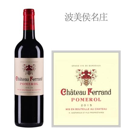 2015年费朗德酒庄红葡萄酒