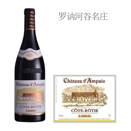 2012年吉佳乐世家阿布斯堡红葡萄酒
