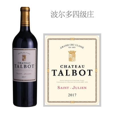 2017年大宝城堡红葡萄酒