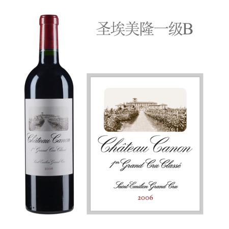 2006年卡农酒庄红葡萄酒