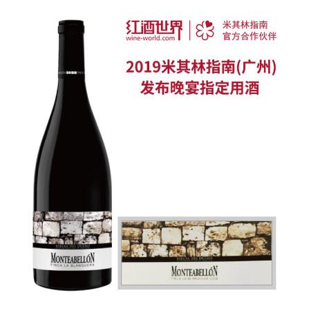 2009年蒙特拜伦酒庄布兰格尔园红葡萄酒