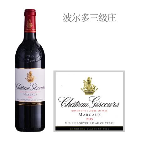 2015年美人鱼城堡红葡萄酒