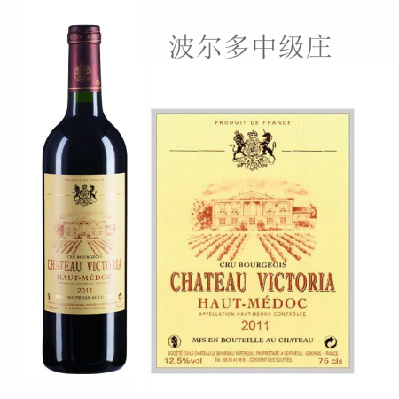 2011年维多利亚酒庄红葡萄酒