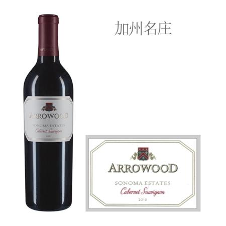 2013年艾洛德酒庄索诺玛园赤霞珠红葡萄酒