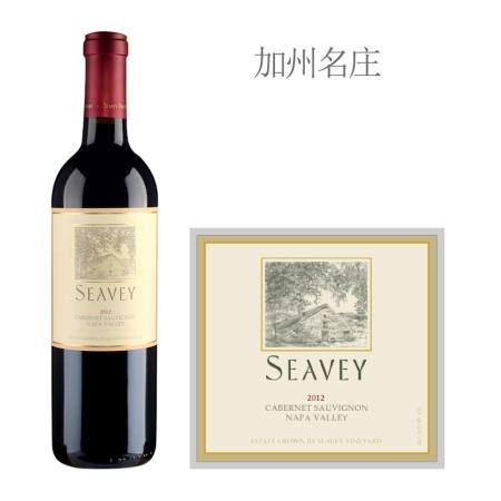 2012年希维酒庄赤霞珠红葡萄酒