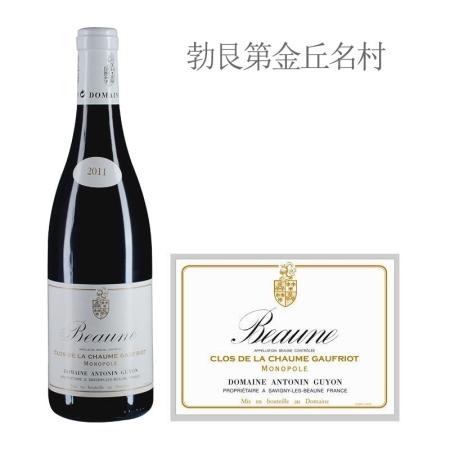 2011年古永酒庄卓高(伯恩村)红葡萄酒
