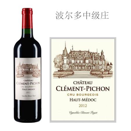 2016年克莱蒙-碧尚酒庄红葡萄酒