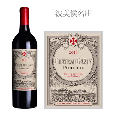 2018年嘉仙酒庄红葡萄酒