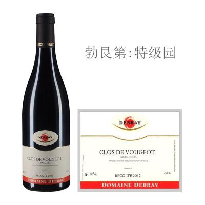 2012年戴布雷酒庄(伏旧特级园)红葡萄酒