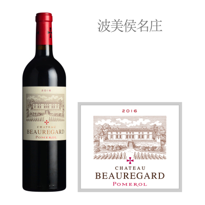 2016年柏伽德庄园红葡萄酒