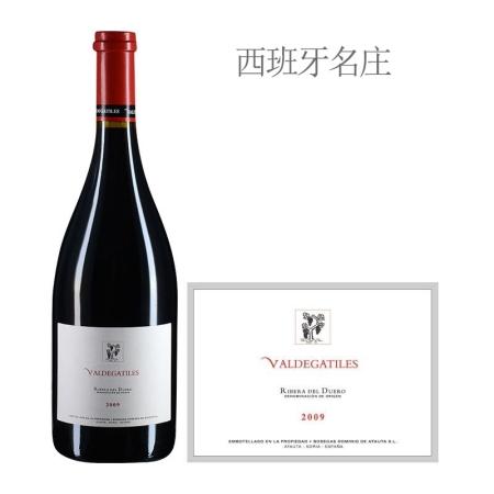 2009年瓦德嘉迪红葡萄酒