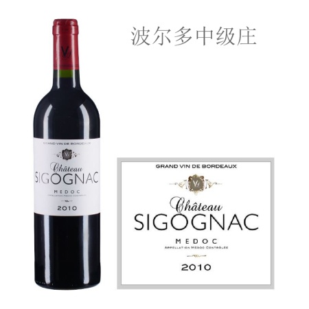 2010年斯歌纳酒庄红葡萄酒