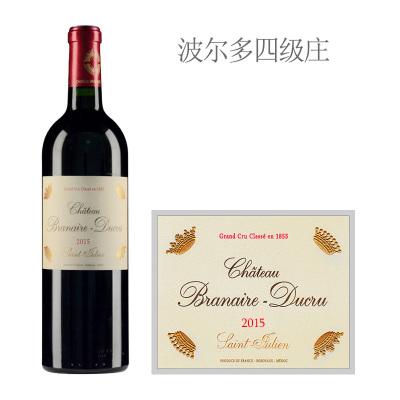 2015年班尼杜克酒庄红葡萄酒