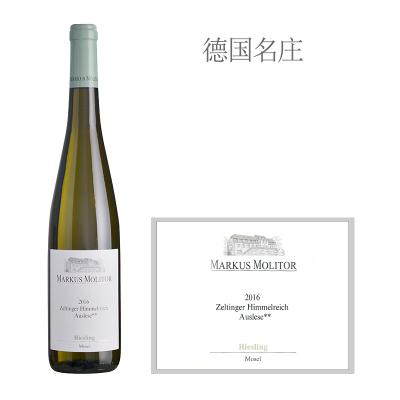 2016年玛斯莫丽酒庄天堂园雷司令精选白葡萄酒
