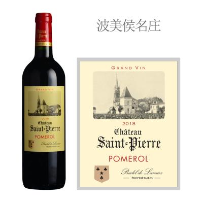 2018年圣比尔酒庄红葡萄酒