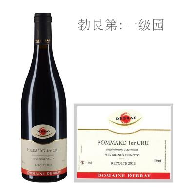 2013年戴布雷酒庄大埃佩诺(玻玛一级园)红葡萄酒