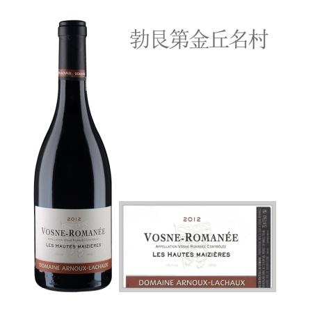 2012年安慕拉夏酒庄上麦泽(沃恩-罗曼尼村)红葡萄酒