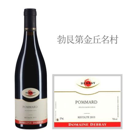 2013年戴布雷酒庄(玻玛村)红葡萄酒