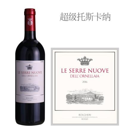 2016年奥纳亚乐赛瑞红葡萄酒
