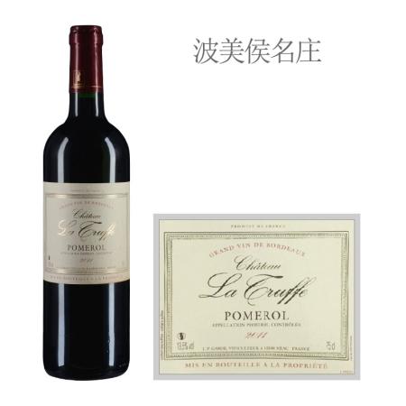 2011年松露庄园红葡萄酒