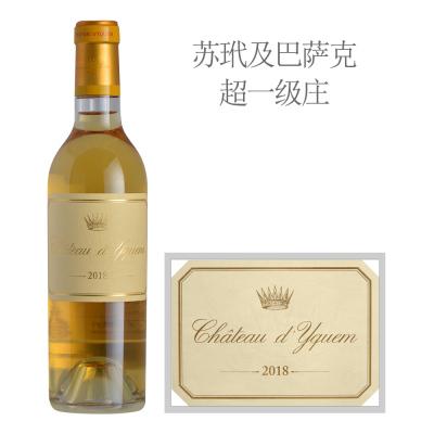 2018年滴金酒庄贵腐甜白葡萄酒(375ml)