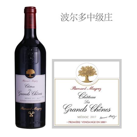 2017年力关轩酒庄红葡萄酒