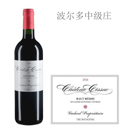 2010年斯萨克城堡红葡萄酒