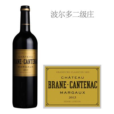 2013年布朗康田酒庄红葡萄酒