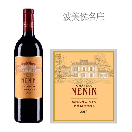 2015年列兰酒庄红葡萄酒
