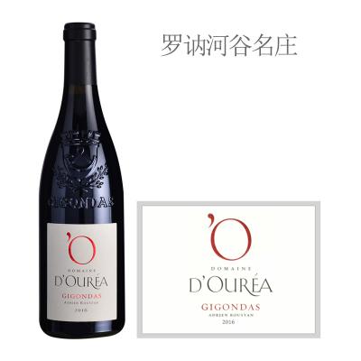 2016年乌瑞亚酒庄吉恭达斯红葡萄酒