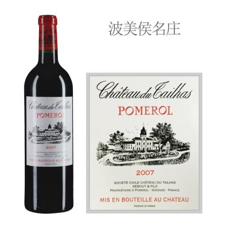2007年泰勒庄园红葡萄酒
