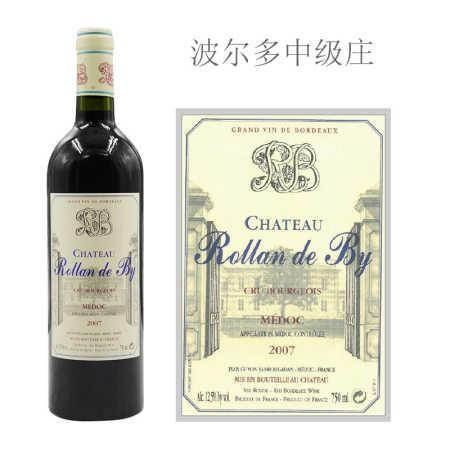 2007年罗兰德拜酒庄红葡萄酒