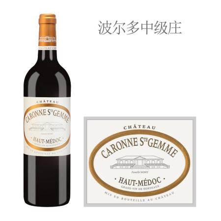 2016年圣加玛酒庄红葡萄酒