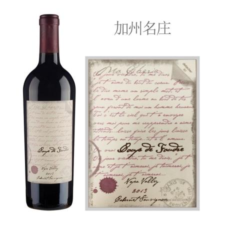 2013年蔻德福赤霞珠红葡萄酒