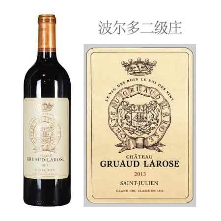 2018年金玫瑰城堡红葡萄酒