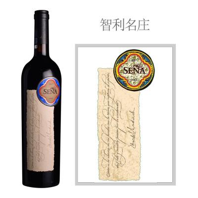 2017年赛妮娅酒庄红葡萄酒