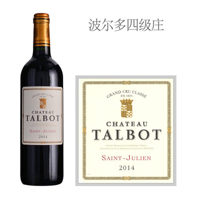 2014年大宝城堡红葡萄酒