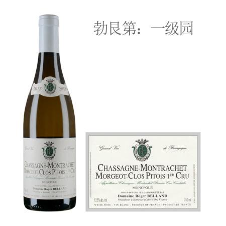 2013年罗杰贝隆酒庄墨玑皮图(夏山-蒙哈榭一级园)白葡萄酒