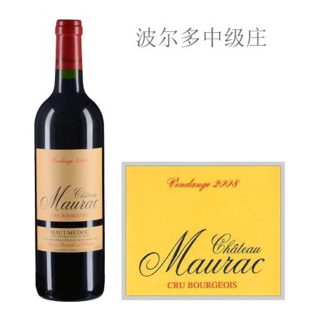 2008年莫哈克酒庄红葡萄酒(活动专用)
